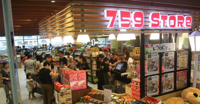 759 stores across Hong Kong are known for selling cheap groceries; most items are imported from Japan.