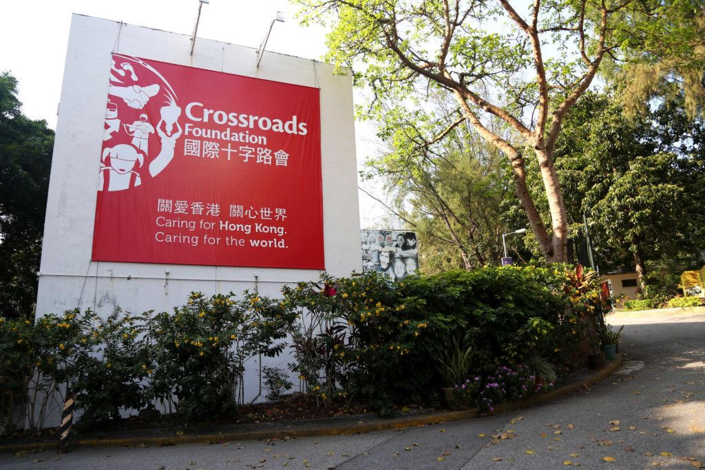 If you're leaving Hong Kong, Crossroads Foundation is a great charity for donating unwanted goods.