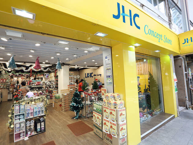 JHC Concept Store sells cheap groceries at a large number of stores across Hong Kong. You can find everyday products like body cream and hand wash at low prices everyday.