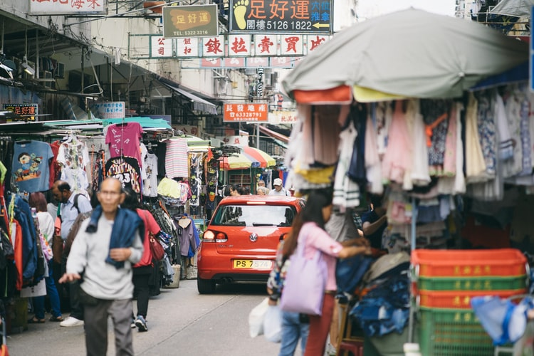 Sham Shui Po is a district in Hong Kong which is home to some of the best arts and craft supplies.